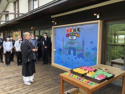 浦島太郎伝説の地で 楽亀祈願! ねざめ亭に新名所できました!